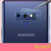 【萌萌噠】三星 Galaxy Note9  高清防爆 防刮 軟鋼化柔性鏡頭膜 奈米纖維 鏡頭保護膜 保護貼