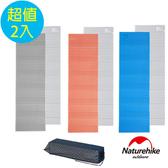 Naturehike 單人加厚耐壓蛋巢型折疊防潮墊 睡墊 2入組藍色+橙色