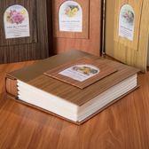 6寸相册插页式家庭照片创意纪念册