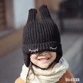 兒童針織帽 兒童帽子可愛超萌女秋冬男童雷鋒帽冬季男潮護耳寶寶針織帽 CP5207【甜心小妮童裝】