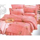{{ 海中天休閒傢俱廣場 }}C31 床罩系列 9101古典玫瑰【五件式棉製床罩組】【5尺/6尺 均一價】