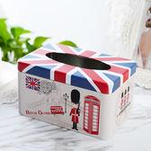紙巾盒紙巾盒家用鐵盒子客廳車用可愛紙抽盒 歐式收納盒餐巾抽紙盒【好康89折限時優惠】
