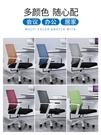 電腦椅家用靠背懶人辦公室辦公椅現代簡約轉椅學生遊戲會議椅子