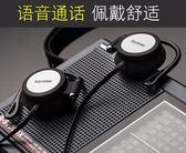 耳掛式運動跑步頭戴掛耳式游戲MP3電腦手機線控耳機森麥 SM-E8023  秘密盒子