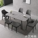 可伸縮巖板餐桌長方形小戶型摺疊功能家用電磁爐飯桌實木桌椅組合 NMS小艾新品