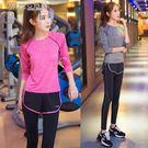 運動套裝 瑜伽服健身服女顯瘦晨跑套裝女健身跑步女「Chic七色堇」