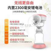 吸乳器 吸奶器電動吸力大靜音自動催乳擠抽拔產后非手動一體式充電 俏女孩
