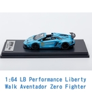 Liberty Walk 1/64 模型車 Lamborghini 藍寶堅尼 LP700 Zero Fighter IP640003LB700 藍魔爪