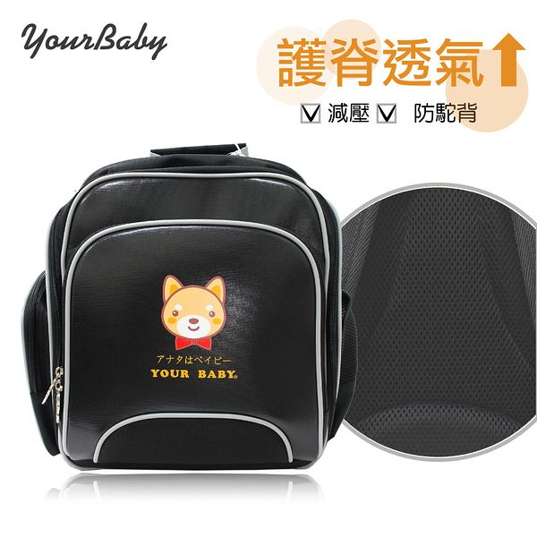 【YOUR BABY優寶貝】經典護脊透氣設計 多功能防潑水 超可愛柴犬兒童書包-黑色