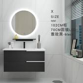 北歐圓鏡浴室櫃組合智能現代簡約洗手洗臉盆櫃挂牆式衛生間洗漱台   汪喵百貨 一件82折免運