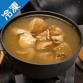 【饗城】麻油猴頭菇鍋底 1200G/ 盒【愛買冷凍】