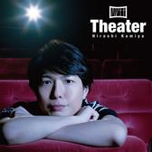 神谷浩史-Theater 通常盤