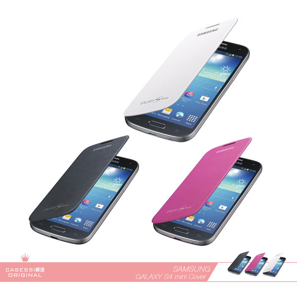 Samsung三星 原廠Galaxy S4 mini 專用 側翻式皮套 Filp Cover/翻蓋書本式保護套/摺疊翻頁手機套/休眠 喚醒