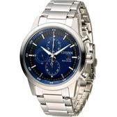 星辰 CITIZEN 急速豪傑光動能計時腕錶 CA0610-52L