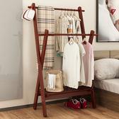實木高低衣帽架 衣櫥衣櫃收納 木質掛衣架《YV9618》快樂生活網