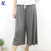 【春夏新品】American Bluedeer - 涼感寬版褲裙 二色