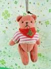 【震撼精品百貨】日本熊系列~吊飾-粉色