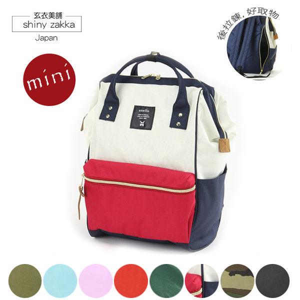 後背包-日本品牌包Anello 新版後拉鍊大開口後背包(S)無左右兩邊水壺袋-紅白-玄衣美舖