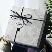 禮品盒正方形回禮禮盒韓版生日同款零食禮盒包裝盒大號