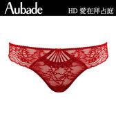 Aubade-愛在拜占庭S-L蕾絲丁褲(紅)HD