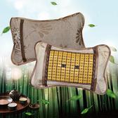 【Victoria】天然麻將磁石茶葉枕(1顆)
