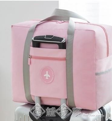 旅行袋 旅行袋女大容量手提女短途行李箱拉桿包學生輕便行李袋旅行收納袋 西城故事