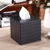 卷紙筒客廳紙巾盒桌面圓筒抽紙盒餐巾紙抽盒