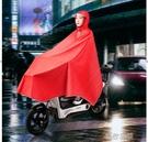 電動自行車雨衣單人單車男女中學生騎行防水大帽檐摩托電瓶車雨披 【全館免運】
