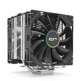 快睿 H7 Plus CPU散熱器【刷卡分期價】