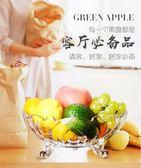 果盤-歐式大號水晶玻璃果盤 現代客廳茶幾創意糖果盤 家用干果盤水果盤 提拉米蘇