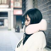 記憶棉u型枕便攜旅行飛機枕頭u形護脖子頸椎頸部靠枕可折疊護頸枕     俏女孩