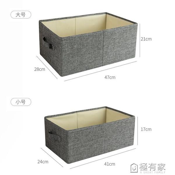 收納箱布藝衣物收納盒抽屜式衣櫃裝衣服儲物箱小號可摺疊整理箱  ATF  全館鉅惠