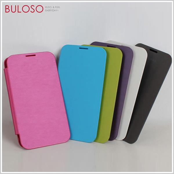 《不囉唆》6色三星Note2多彩髮絲紋Smart Cover 手機套 Samsung n7100(可挑色/款)【A273817】
