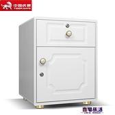 保險箱 虎牌保險櫃抽屜實木床頭櫃保險箱50型54cm家用指紋密碼小型保險箱迷你入墻臥室 快速出貨