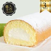 味・咖啡世代 北海道十勝鮮奶生乳捲
