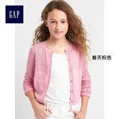 Gap女童 純色鏤空設計開襟針織衫 239574-春天粉色