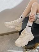 老爹鞋 厚底老爹鞋女ins潮2021新款秋冬百搭增高學生加絨網紅休閒運動鞋 伊蒂斯