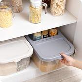 米桶多功能分隔裝米箱 廚房米面收納箱防蟲密封裝面粉儲米箱XC