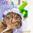 寵物貓貓可愛頭飾貓咪狗狗帽子火烈鳥恐龍企鵝拍照飾品【小獅子】