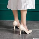 職業高跟鞋女細跟側空時尚性感春秋新款尖頭百搭禮儀宴會少女單鞋 雙十二全館免運