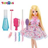 玩具反斗城 莉卡Licca 魔法捲髮美沙希娃娃