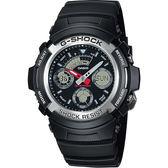 CASIO 卡西歐 G-SHOCK 摩托車雙顯手錶-銀 AW-590-1A / AW-590-1ADR