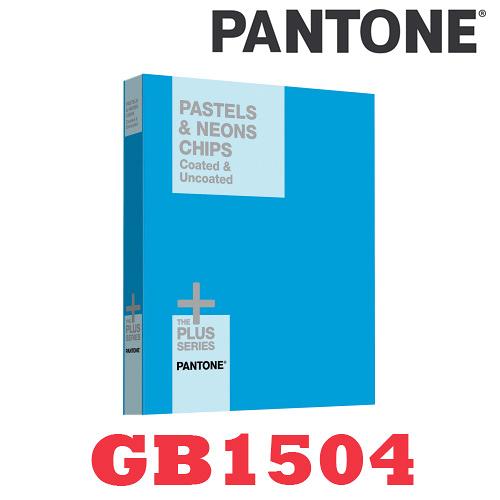 【必購網】PANTONE PASTE&NEONS CHIP BOOK  粉彩色 & 霓虹色色票 - GB1504
