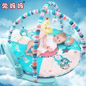 嬰兒玩具健身架器腳踏鋼琴寶寶益智早教新生兒健力架·樂享生活館liv