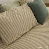 床包組-雙人 [粗條咖] 新疆棉麻混織;自然無印;簡約設計;翔仔居家;台灣製