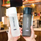 韓版小清新原宿帶刻度的水杯塑料個性簡約