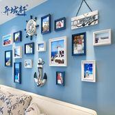 相框牆 地中海照片牆歐式客廳臥室牆面裝飾相框掛牆組合連身創意相片牆 MKS摩可美家