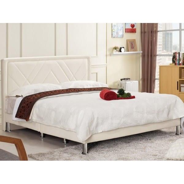 皮床 布床架 MK-662-1 查爾6尺雙人床(不含床墊及床上用品)【大眾家居舘】