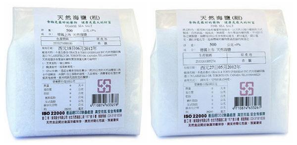DR.OKO德逸 天然海鹽 粗鹽/細鹽 /包