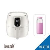 【贈保冷瓶】lisscode 4.5公升大容量數位健康氣炸鍋 氣炸鍋 數位觸控 白色 二年保固 原廠公司貨